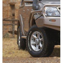 Силовые пороги с защитой крыла ARB Toyota Hilux 2005-2011