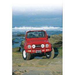 Силовой бампер ARB Delux Suzuki Samurai 1982-1996