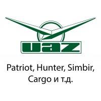 Блокировки для УАЗ (Patriot, Hunter, Simbir)